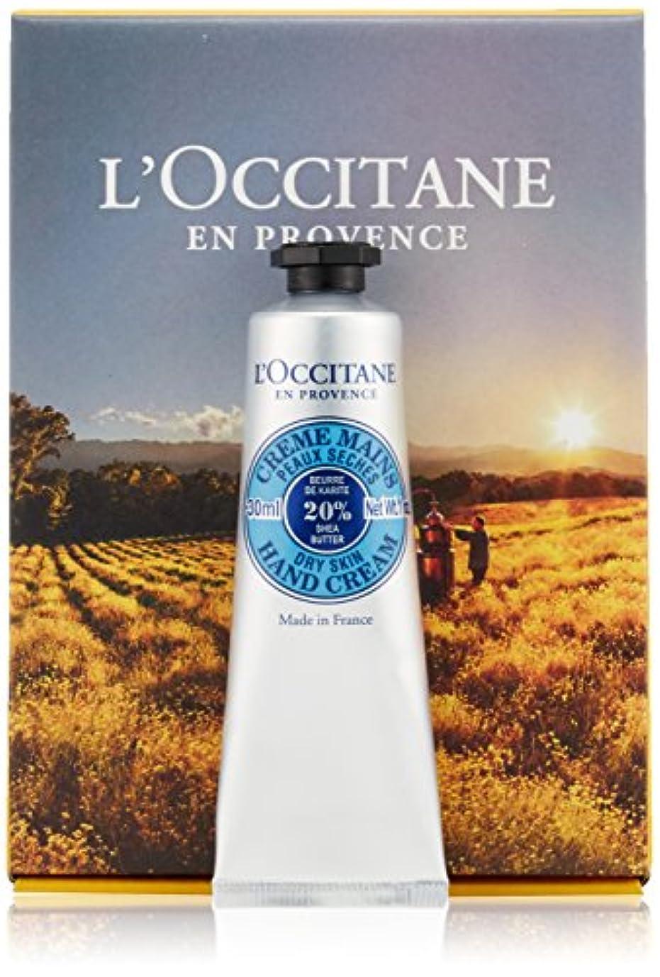 実り多い振る舞いジョガーロクシタン(L'OCCITANE) シアハンドクリーム 30ml BOX入り