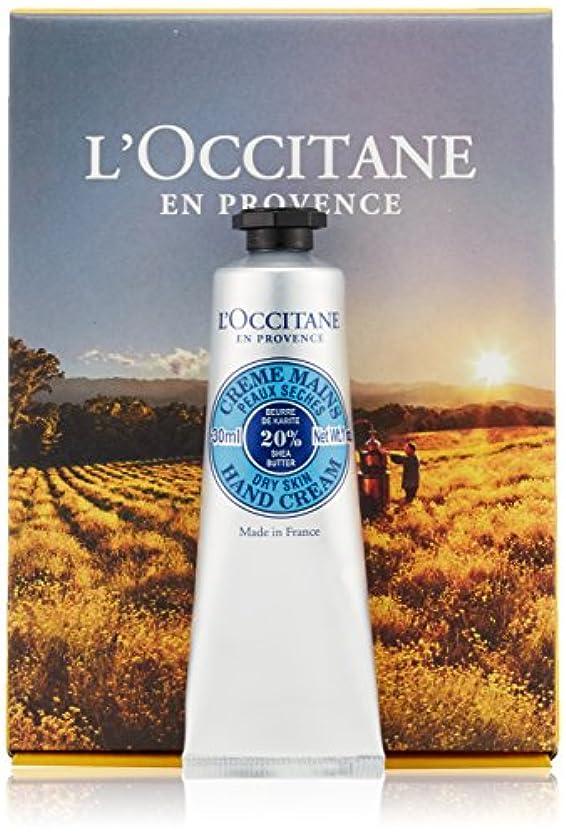 拍車文字パフロクシタン(L'OCCITANE) シアハンドクリーム 30ml BOX入り