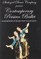 Contemporary Persian Ballet [DVD] [Import]
