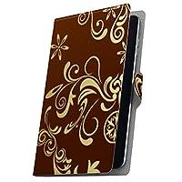 タブレット 手帳型 タブレットケース タブレットカバー カバー レザー ケース 手帳タイプ フリップ ダイアリー 二つ折り 革 模様 エレガント ブラウン 003755 01 KYT31 kyocera 京セラ Qua tab キュア タブ 01KYT31 quatab01-003755-tb