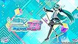 初音ミク Project DIVA MEGA39's(メガミックス) 【初回封入特典】DLC「テーマソングパック」が先行入手できるダウンロード番号 同梱 – Switch