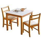 ダイニング ダイニングテーブル 3点セット 2人掛け 幅75 テーブル ナチュラル ホワイト