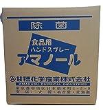 食品添加物 エタノール製剤 アルコール 除菌剤 アマノール ハンドスプレー 1L×6本入 1箱