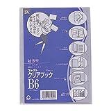 コレクト クリアブック(薄型) B6 S-560