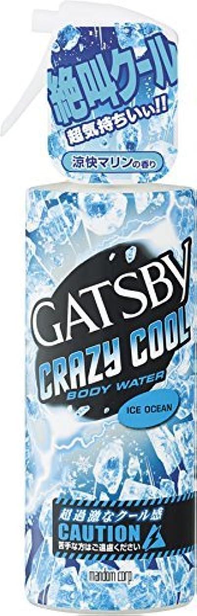 【マンダム 】ギャツビー クレイジークール ボディウォーター アイスオーシャン 170ml ×3個セット