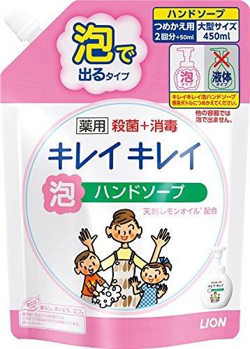 キレイキレイ 薬用泡ハンドソープ シトラスフルーティの香り 450ml 10個セット [詰め替え用]