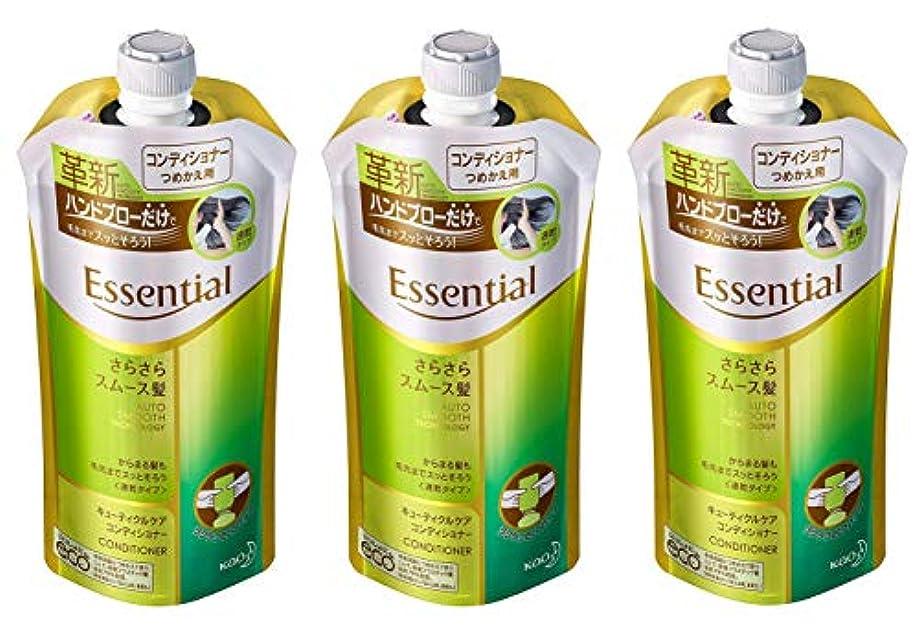 管理するアコーパンフレット【3個セット】エッセンシャル コンディショナー さらさらスムース髪 つめかえ用 340ml×3個