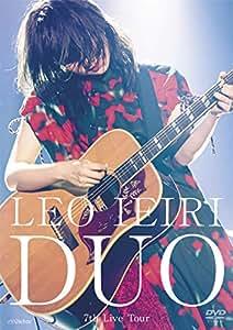 【メーカー特典あり】DUO ~7th Live Tour~ [DVD] (メーカー早期予約特典 : 家入レオ 「DUO ~7th Live Tour~」 A5サイズ オリジナルクリアファイル 付)(メーカー早期予約特典の対象期間は2019年9月28日21:00 から 2019年10月18日18:00まで)