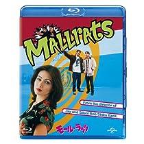モール・ラッツ [Blu-ray]