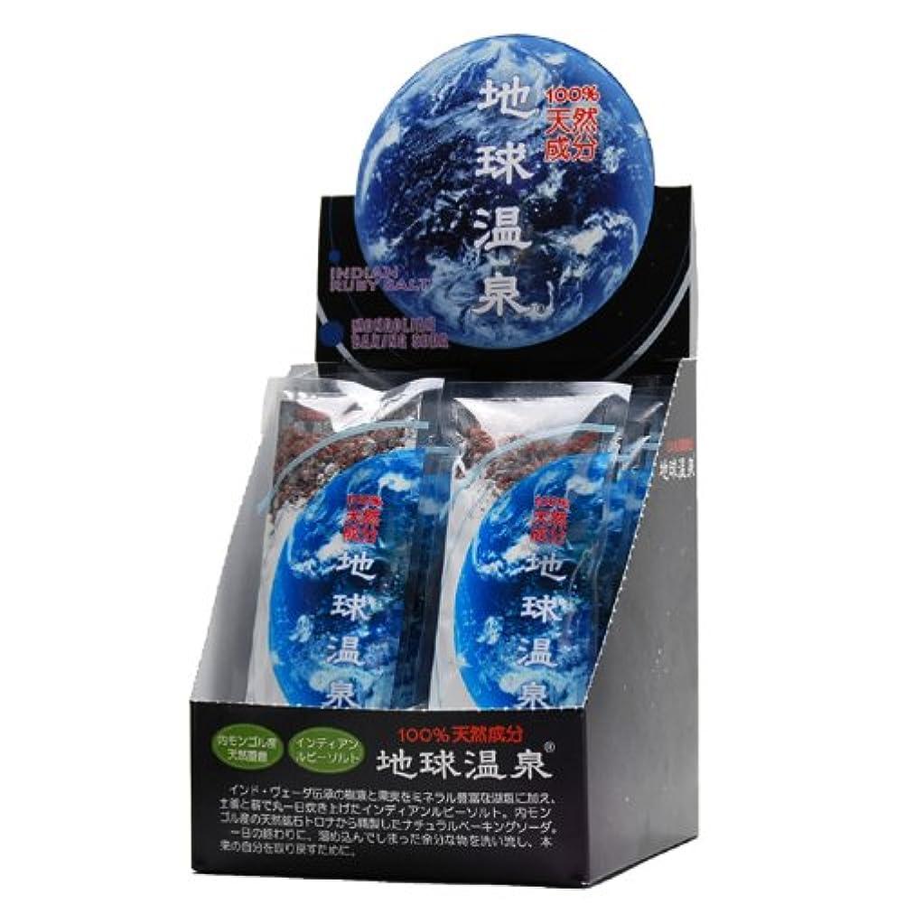なぞらえる選択地球温泉一包タイプ×12袋入りスペシャルボックス