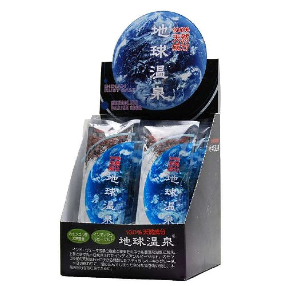事業内容アクセスできないピストル地球温泉一包タイプ×12袋入りスペシャルボックス