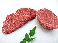 厳選 【 黒毛 和牛 雌牛 限定 】 食べ比べ ヒレステーキ 2枚 セット
