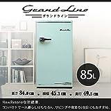 Grand-Line 冷蔵庫 85L 1ドア レトロ 冷凍冷蔵庫 ライトグリーン ARD-85LG
