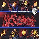 Memory~青春の光~1999.4.18 [DVD]