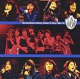 Memory?青春の光?1999.4.18 [DVD]
