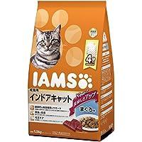 アイムス (IAMS) 成猫用 インドアキャット まぐろ味 1.5kg
