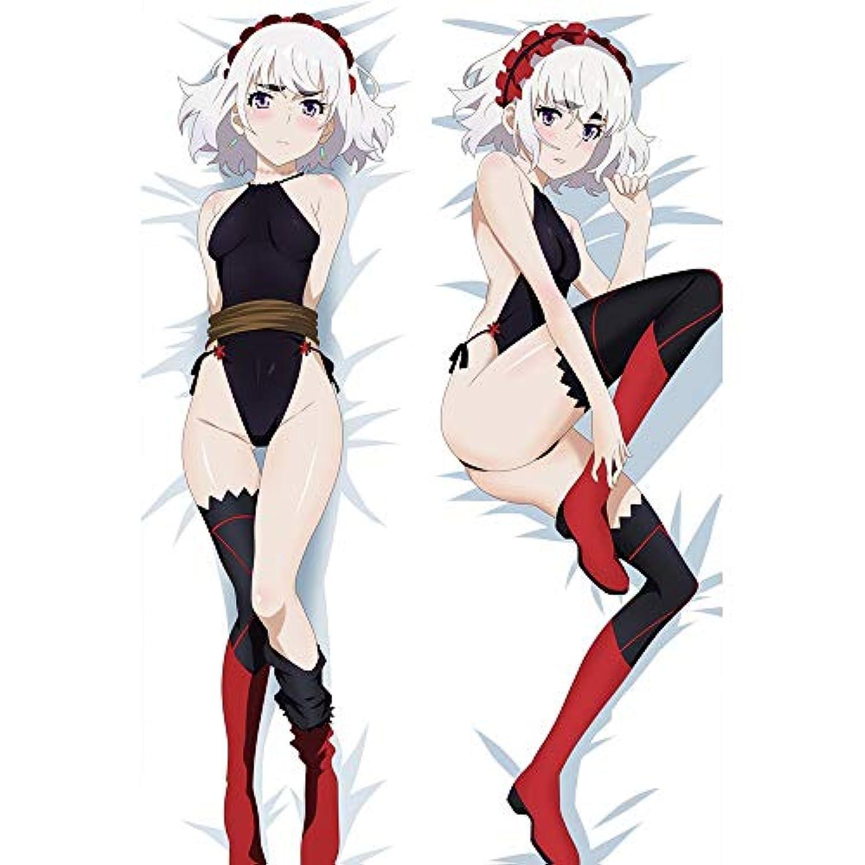 H姫 カスタム 抱き枕カバー 両面プリント 2WAYトリコット アニメ 漫画 150x50cm
