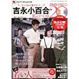 コンプレックス192 第10巻 (あすかコミックス)