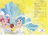 五月女ケイ子のレッツ!!古事記 画像