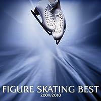 フィギュアスケート・ベスト2009-2010