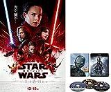 【早期購入特典あり】ローグ・ワン/スター・ウォーズ・ストーリー MovieNEX(初回限定版) 最後のジェダイ公開キャンペーン B2ポスター付 [Blu-ray]