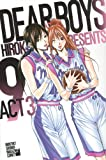 DEAR BOYS ACT3(9) (講談社コミックス月刊マガジン)