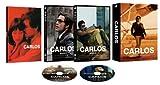 カルロス [Blu-ray]