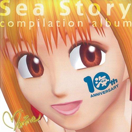 海物語のテーマ?10th ANNIVERSARY リミックス?