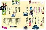 和布と手作り第4号 画像