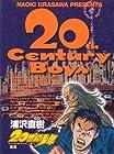 20世紀少年 第7巻