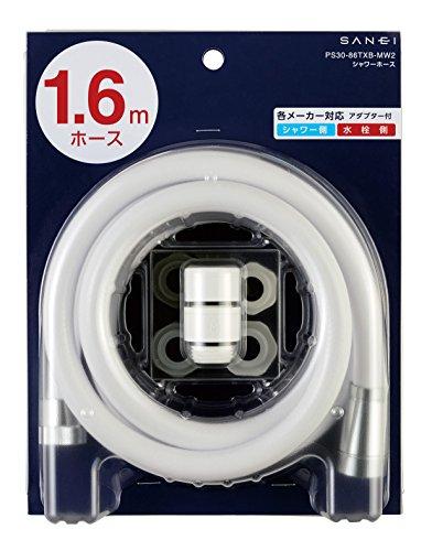 SANEI シャワーホース マットホワイト 長さ1.6M PS30-86TXB-MW2の最安価格