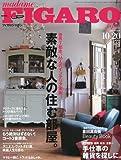 madame FIGARO japon (フィガロ ジャポン) 2009年 10/20号 [雑誌] 画像