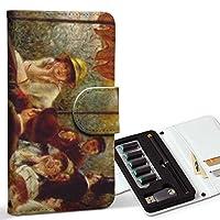 スマコレ ploom TECH プルームテック 専用 レザーケース 手帳型 タバコ ケース カバー 合皮 ケース カバー 収納 プルームケース デザイン 革 クール 写真・風景 人物 絵画 イラスト 003236