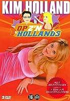 Op Z'n Hollands / [DVD] [Import]