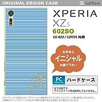 602SO スマホケース Xperia XZs ケース エクスペリア XZs イニシャル ボーダー 青 nk-602so-1288ini Y