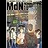 月刊MdN 2016年10月号(特集:君の名は。 彼と彼女と、そして風景が紡ぐ物語 / 新海誠)[雑誌]