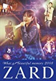 ZARD What a beautiful memory 2008 [DVD]/