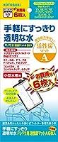 寿工芸 F1/F2用活性炭マットA6枚入