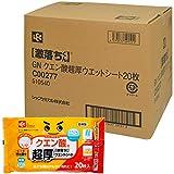 【Amazon.co.jp 限定】除菌率99.9% クエン酸の激落ちくん 超厚 ウェットシート 20枚入×36個 (720個) 大容量 ケース販売