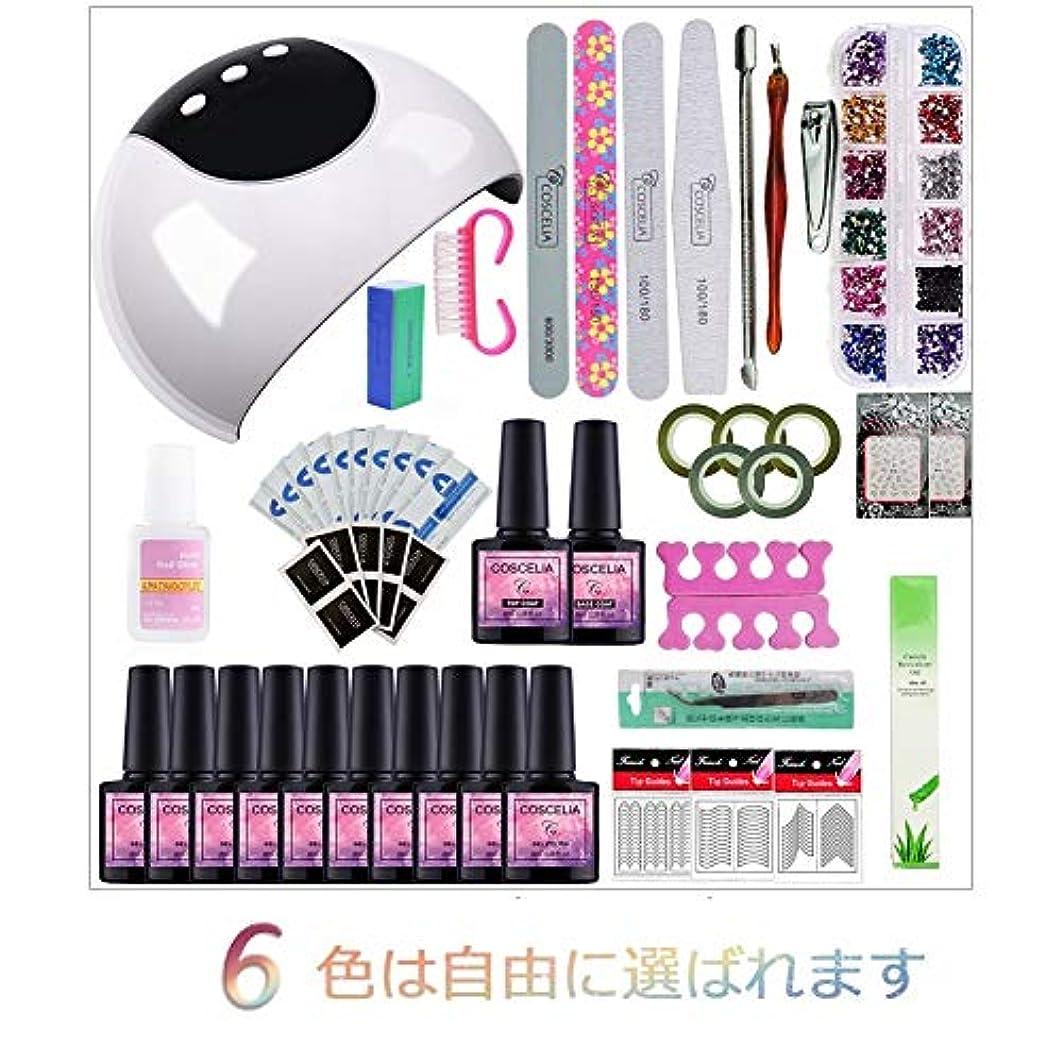 ためらうグラムつま先Twinkle Store 6色ジェルネイルカラー ネイル キット 24W ネイルuvライト レジン用 マニキュアツールセット 6色を自由に選ぶことができる