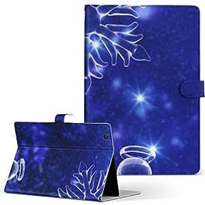 Quatab 01 KYT31 kyocera 京セラ Qua tab タブレット 手帳型 タブレットケース タブレットカバー カバー レザー ケース 手帳タイプ フリップ ダイアリー 二つ折り ラグジュアリー 天使 冬 雪 結晶 quatab01-004960-tb