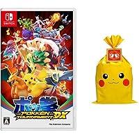 ポッ拳 POKKÉN TOURNAMENT DX プレゼント用ギフトラッピングセット(ピカチュウver.) - Switch