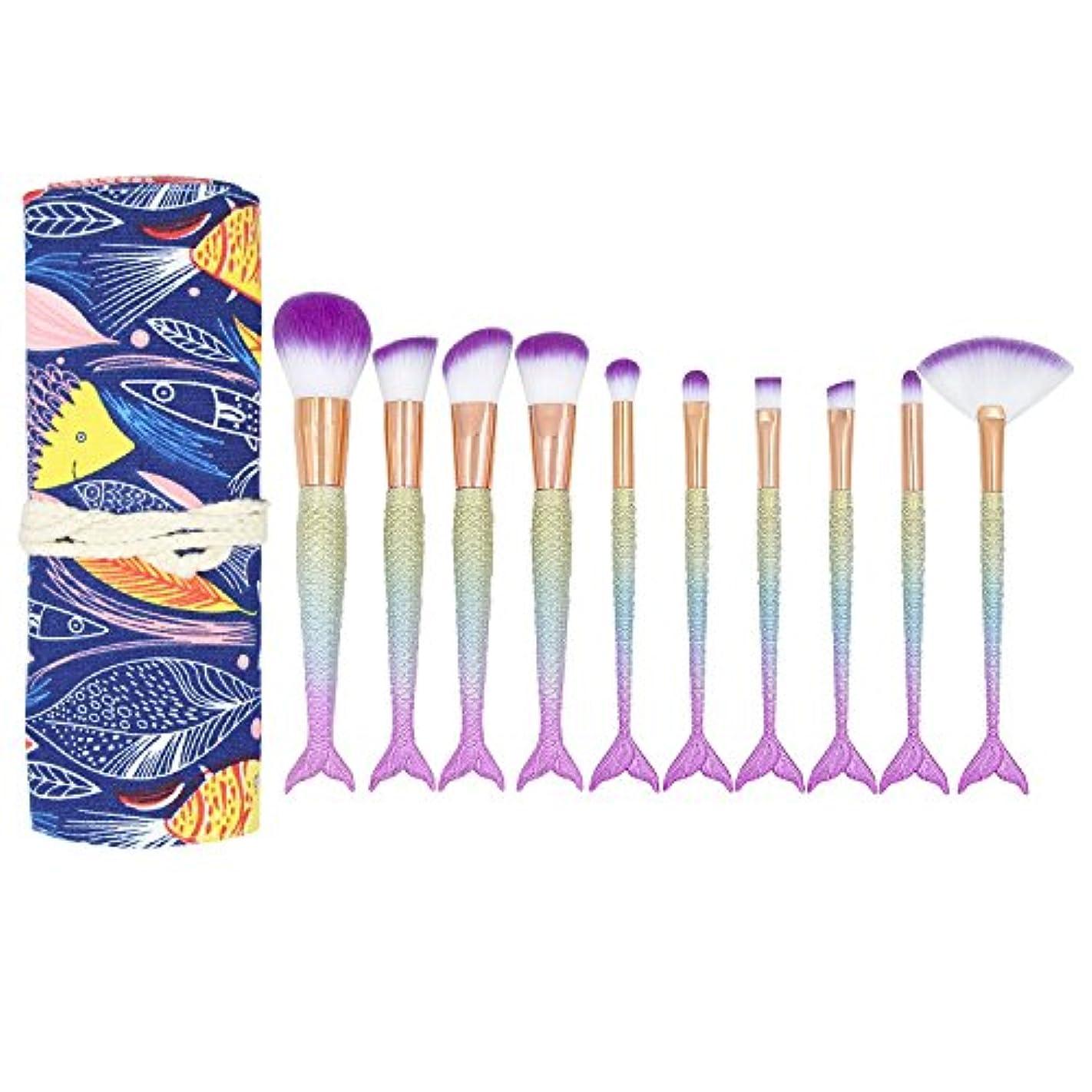 博物館望みスパーク人魚姫 メイクブラシセット 10本セット 専用手作りの布芸化粧ポーチ付き 人気 化粧ブラシ ふわふわ お肌に優しい 毛量たっぷり メイク道具 プレゼント
