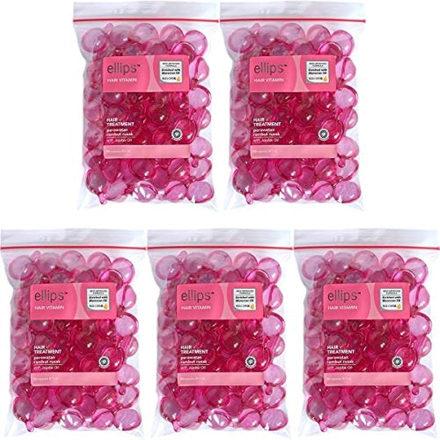 くびれた人気簡単なellips エリプス エリップス ヘアビタミン ヘアオイル 洗い流さないトリートメント 袋詰め 50粒入×5個セット ピンク [海外直送品]