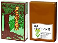 自然健康社 タヒボ茶 32パック + 国産オトギリソウ茶 30パック