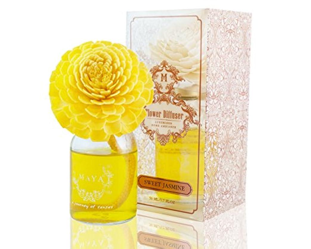 起業家製造曲げるMAYA フラワーディフューザー スイートジャスミン 50ml |Aroma Flower Diffuser - SWEET JASMINE 50ml