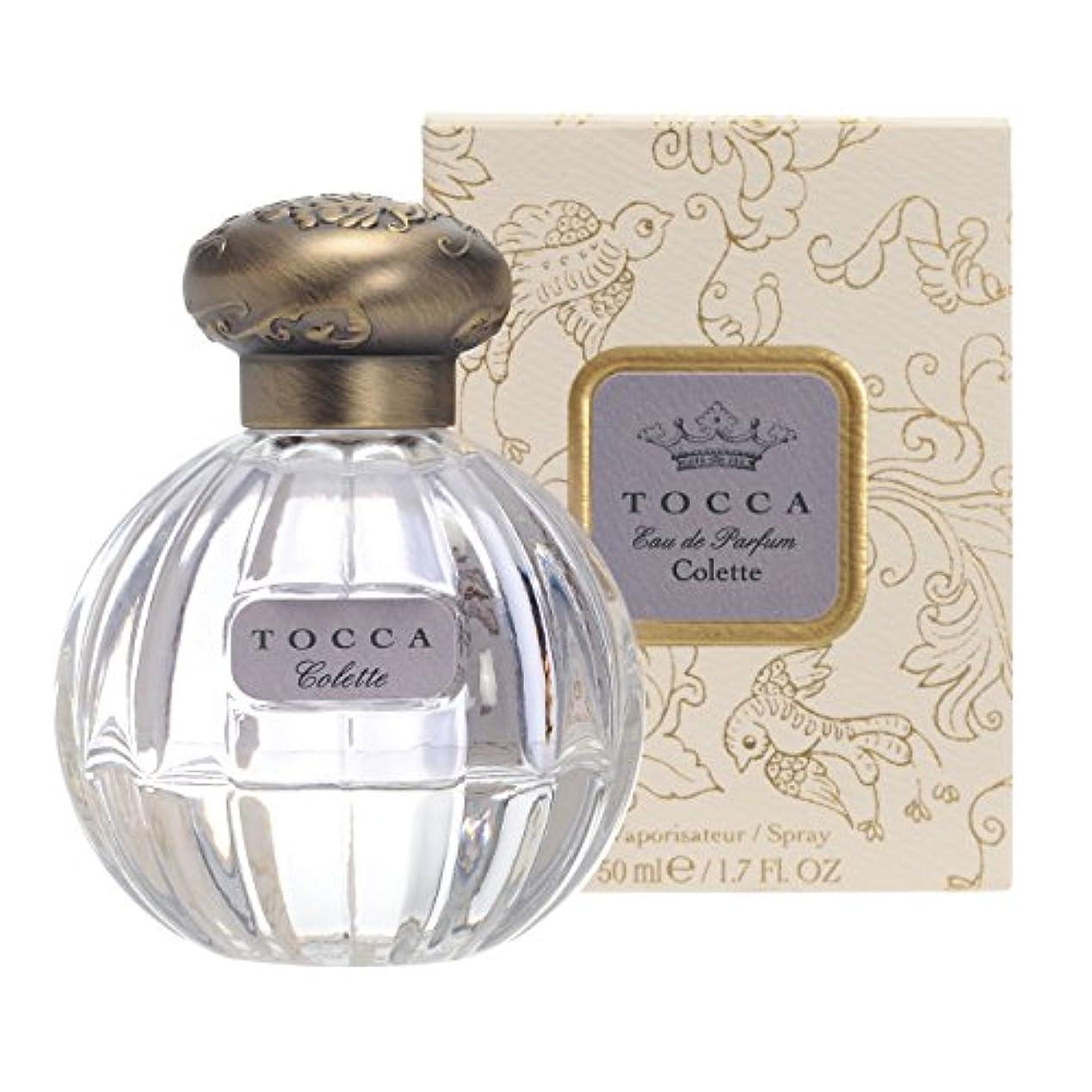 六まあ劇場トッカ(TOCCA) オードパルファム コレットの香り 50ml(香水 ベルガモットとジュニパーが絡み合う甘くスパイシーな香り)