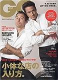 GQ JAPAN ( ジーキュー ジャパン ) 2010年 04月号 [雑誌]