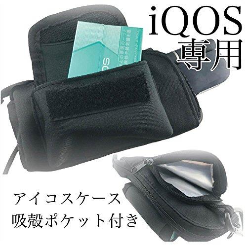 [해외] IQOS케이스 꽁초 만들어 넣음(담는 그릇·상자 등) 부착 아이코스케이스 컬러비너 부착 (COLOR:블랙)