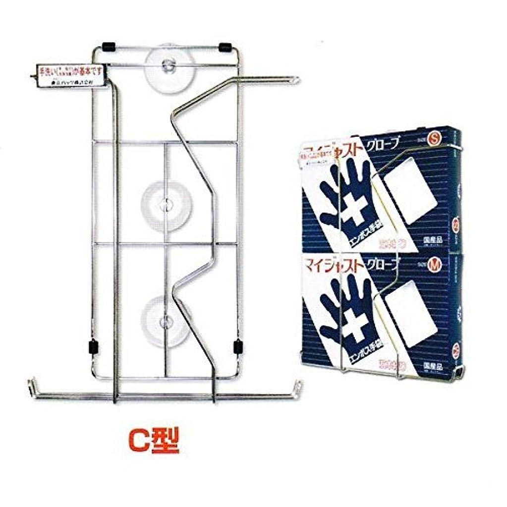 投げ捨てる贈り物仲介者エンボス手袋化粧箱 専用ハンガーC型 東京パック
